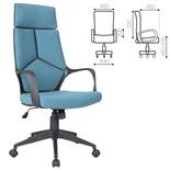 Кресло компьютерное Brabix Premium Prime EX-515 ткань, голубое 531568