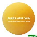 """Мяч """"Super Grip 2019"""", интернет-магазин товаров для бильярда Play-billiard.ru"""
