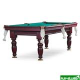 Weekend Бильярдный стол для пула «Дебют» 8 ф (махагон) ЛДСП, интернет-магазин товаров для бильярда Play-billiard.ru