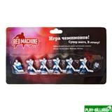 Red Machine Комплект игроков с шайбой «Юниор мини» (синий), интернет-магазин товаров для бильярда Play-billiard.ru