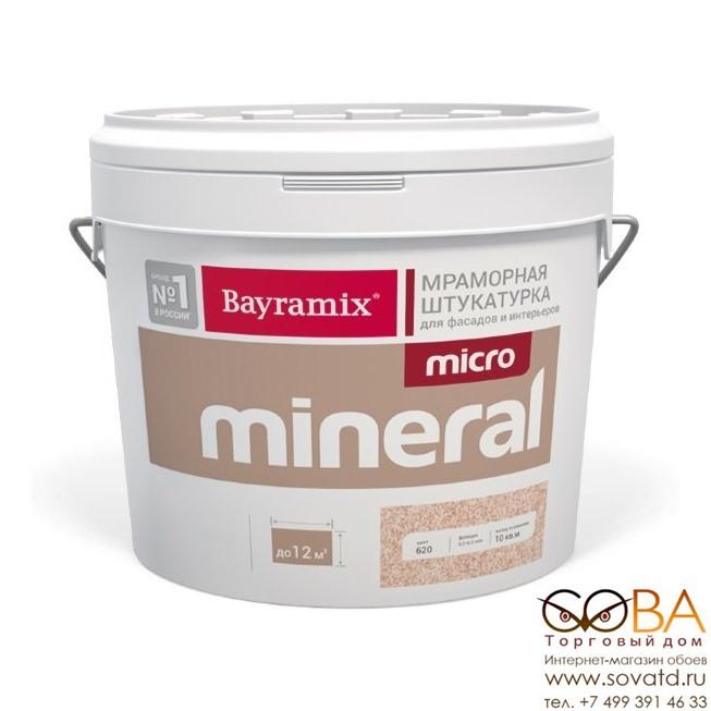 Мраморная штукатурка Bayramix Micro Mineral купить по лучшей цене в интернет магазине стильных обоев Сова ТД. Доставка по Москве, МО и всей России