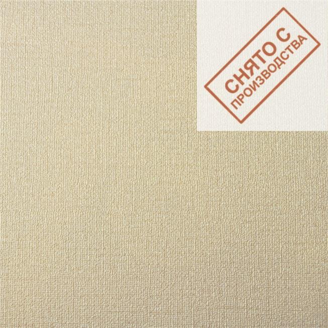 Обои OVK Design 10020-04 Артекс Том 1 купить по лучшей цене в интернет магазине стильных обоев Сова ТД. Доставка по Москве, МО и всей России