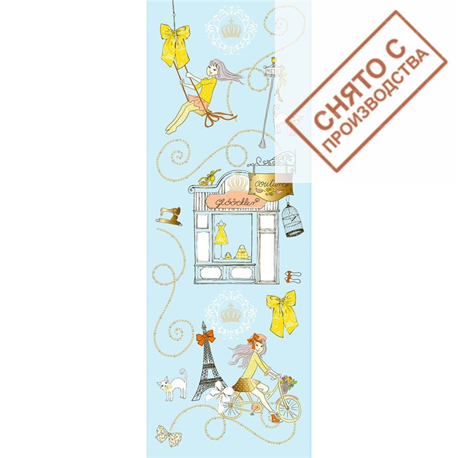 Панно Marburg 45611 Children's Paradise купить по лучшей цене в интернет магазине стильных обоев Сова ТД. Доставка по Москве, МО и всей России