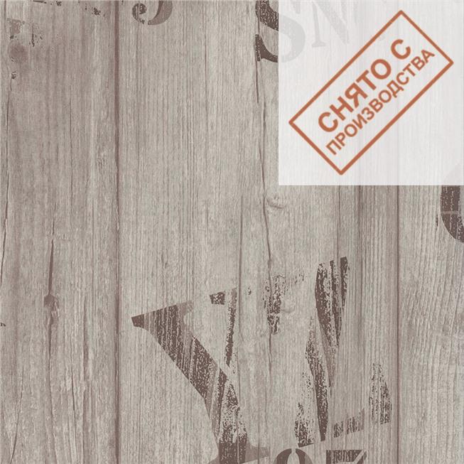 Обои BN 49741 More than Elements купить по лучшей цене в интернет магазине стильных обоев Сова ТД. Доставка по Москве, МО и всей России