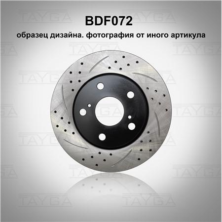 BDF072 - ПЕРЕДНИЕ