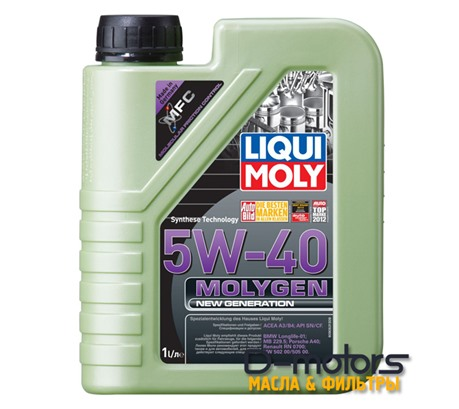 LIQUI MOLY MOLYGEN NEW GENERATION 5W-40 (1л.)