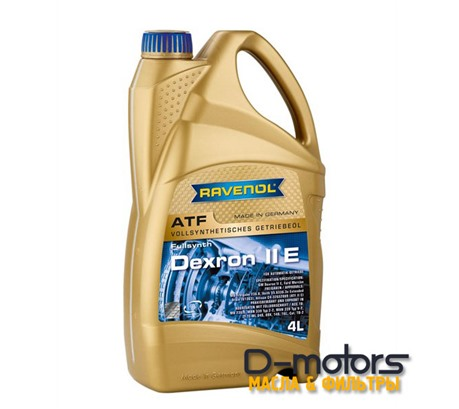 Трансмиссионное масло для АКПП Ravenol ATF Dexron II E (4л)