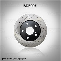 BDF007. Передняя ось. Перфорация + слоты
