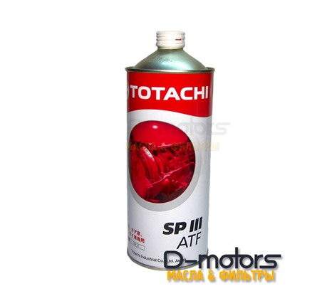 TOTACHI ATF SP-III (1л.)