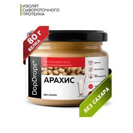 Протеиновая Арахисовая паста без добавок 250г
