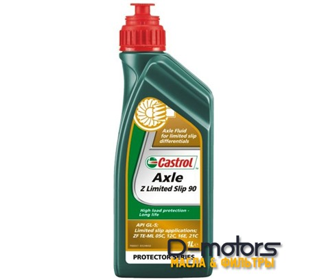 CASTROL AXLE Z LIMITED SLIP 90 (1л.)