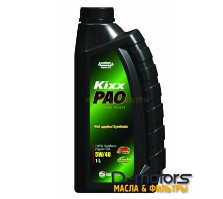 KIXX PAO 5W-40 (1л)