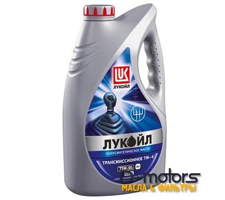 Трансмиссионное масло Лукойл ТM-4 75w-90 (4л.)