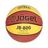 Мяч баскетбольный JB-800 №7