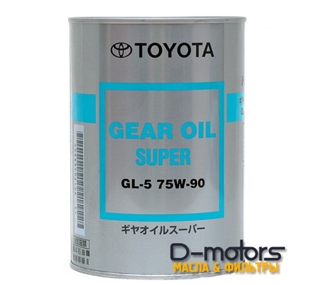 TOYOTA GEAR OIL SUPER GL-5 75W-90 (1л.)