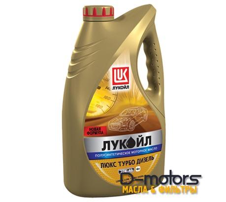 Моторное масло Лукойл Люкс Турбо Дизель 10W-40 CF (4л.)