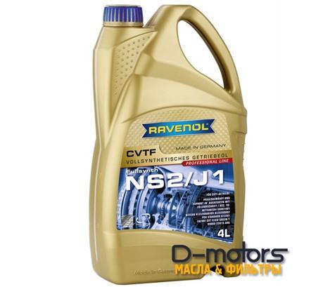 Трансмиссионное масло для АКПП Ravenol ATF Dexron D II (4л)