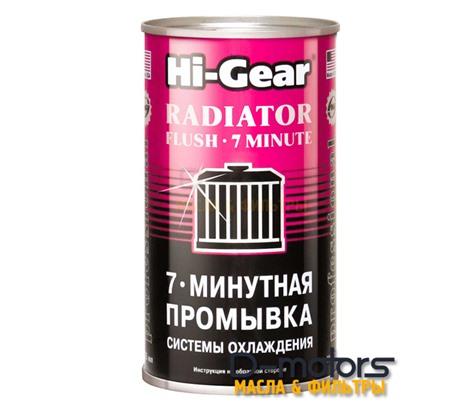 7-минутная промывка системы охлаждения HI-GEAR 7 minute radiator flush (325 мл)