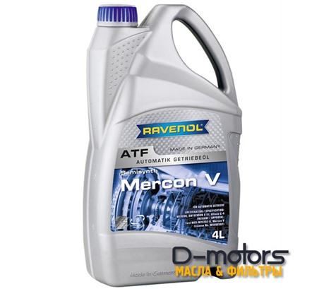 Трансмиссионное масло для АКПП Ravenol  ATF MERCON V (4л)