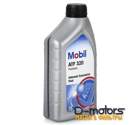 Трансмиссионное масло Mobil Atf 320 (1л.)