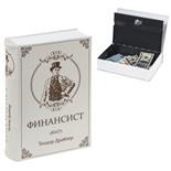 Сейф-книга Brauberg Финансист 60х170х240 мм 291057