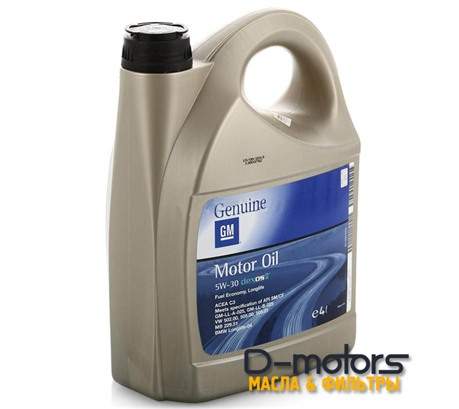 Моторное масло GM Motor Oil Dexos2 5W-30 (4л.) EU